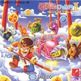 Saiyuuki World 2: Tenjoukai No Majin (Whomp 'Em)